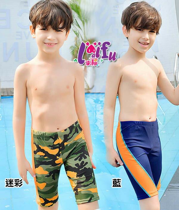 來福兒童泳衣,F53泳衣嘻遊記兒童泳衣小朋友游泳衣連身泳裝長袖泳衣,一套售價750元
