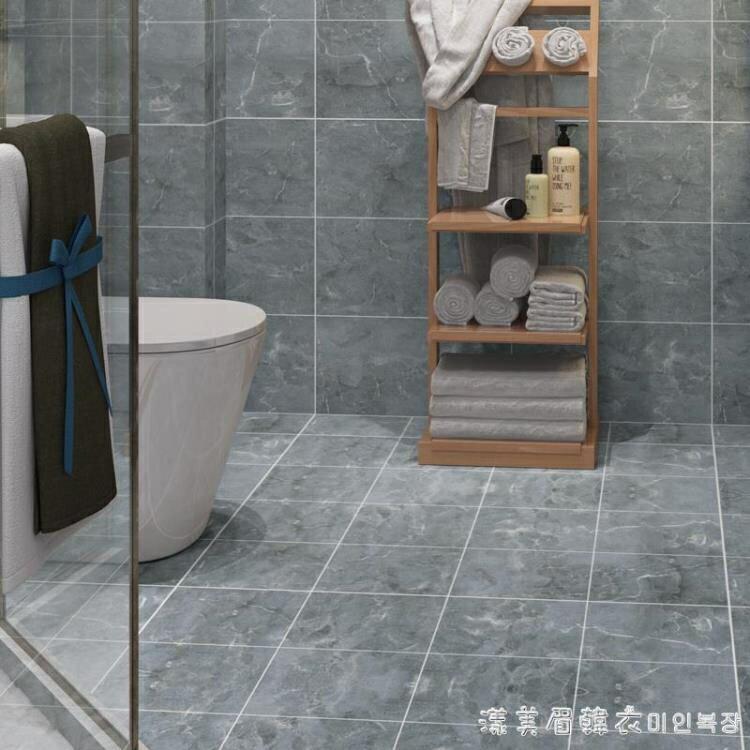 衛生間大理石地板貼地面地磚耐磨防水防潮瓷磚貼紙浴室洗手間地貼NMS小山好物