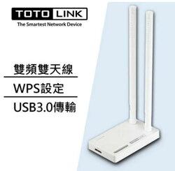 TOTOLINK A2000UA 超世代無線網卡 無線AP 無線基地台 無線分享器【迪特軍】