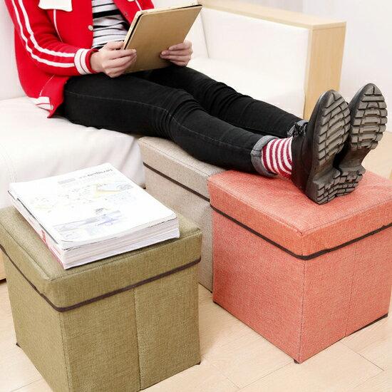 ?MY COLOR?亞麻收納沙發凳 摺疊 儲物 換鞋 居家 雜誌 玩具 客廳 座椅 書籍 臥室 衣物【L178】