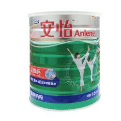 安怡 高鈣奶粉-超微鈣 1.5kg