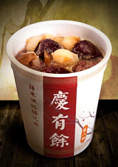 養生食品,甜粥,臘八粥六入(全素)