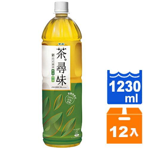 【免運】黑松 茶尋味 新日式綠茶(無糖) 1230ml (12入) / 箱 0