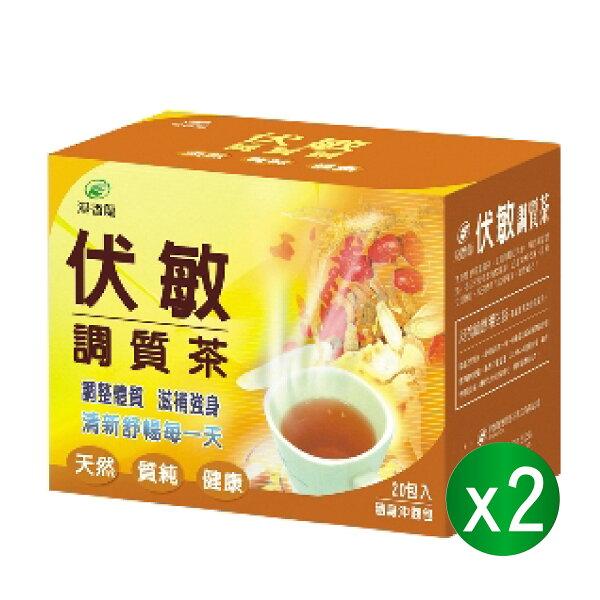 ▼港香蘭伏敏調質茶2盒組(6g×20包x2盒)實體店面康富久久