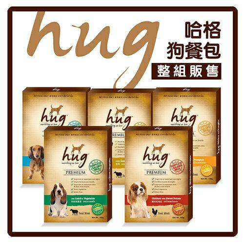 【力奇】Hug哈格狗餐包100g*24包組-720元【澳洲配方,完整均衡無穀】(C001A21-1組)