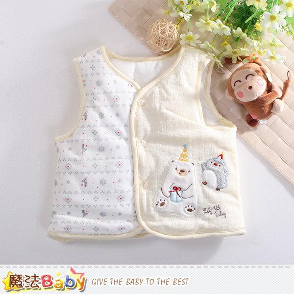 嬰幼兒背心外套 厚鋪棉絲絨保暖外套 魔法Baby~k60404