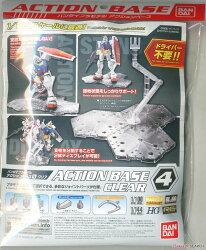 ◆時光殺手玩具館◆ 現貨 組裝模型 模型 鋼彈模型 BANDAI 1/144 1/100 新通用支架 4 腳架 支撐架 (透明)