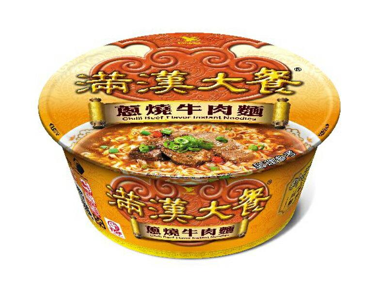 <免運直送>統一滿漢大餐蔥燒牛肉192g(12碗)