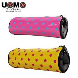 【UnMe】台灣製 小學生鉛筆盒 圓點風格筆袋 3627 兩色