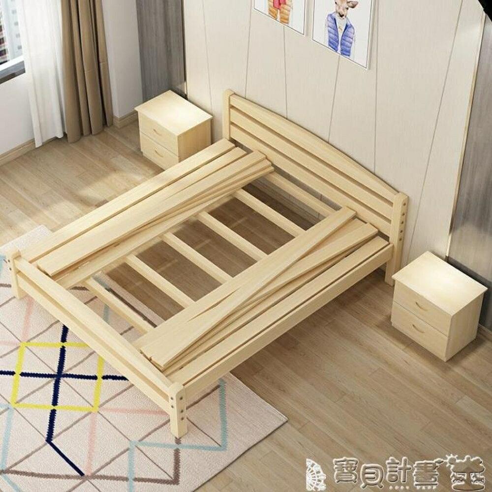 雙人床架 實木雙人床主臥現代簡約經濟型松木單人床成人出租房床架  尾牙年會禮物