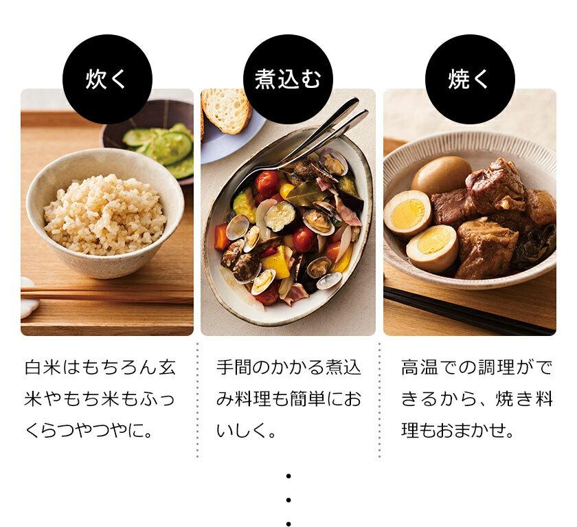 日本Kamome Grill Pan  /  時尚多功能電氣鍋 電子鍋 燉鍋 IH對應  /  K-GP1。日本必買 日本樂天代購(14168) 4