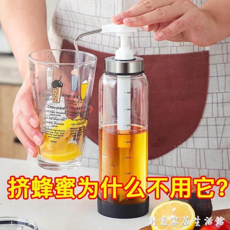 蜂蜜瓶擠壓分裝瓶家用密封玻璃罐玻璃瓶擠醬瓶按壓式裝蜂蜜的瓶子 85折