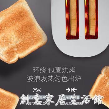 SILEDE烤面包機家用早餐機烤土司多士爐宿舍小型多功能全自動商用 WD創意家居生活館