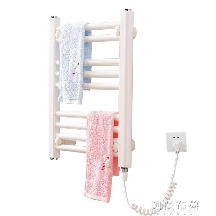 電熱毛巾架 F01弗萊汀智慧觸摸電熱毛巾架電加熱恒溫烘干架衛生間浴室置物架 MKS99購物節