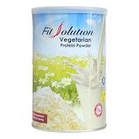 Total Swiss龍騰瑞士 素食蛋白飲品