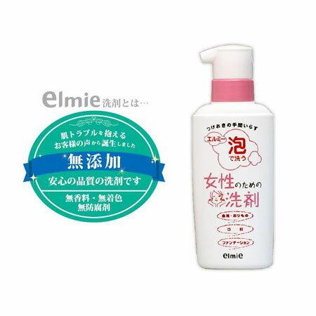 日本 elmie 女性專用衣物泡沫清潔劑 200ml 經血洗劑 泡沫洗劑 女性生理期專用衣物洗劑【B061310】