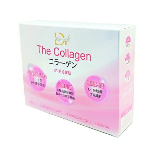 【小資屋】DV笛絲薇夢 多元膠原蛋白粉-EC (10包/盒)效期:2021.2.26