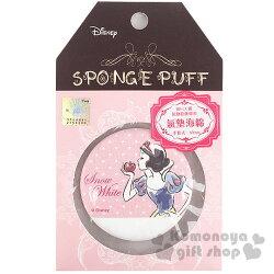 〔小禮堂〕迪士尼 白雪公主 手套型氣墊粉撲《粉.點點》BB.CC霜.氣墊粉餅專用