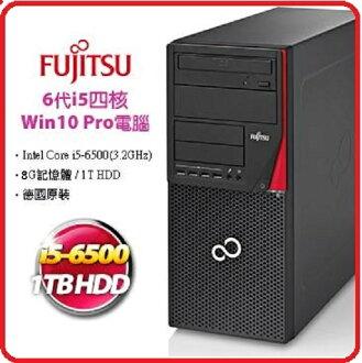 富士通 Fujitsu ESPRIMO P756-DT522 德國設計與製造的商用桌機 i5-6500/8G/1T/DVDRW/Wwin10/3年保固