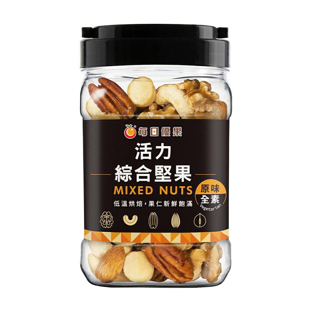 罐裝活力綜合堅果2入含運組【每日優果】