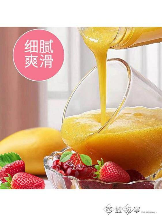 【現貨】榨汁機多功能家用水果小型榨汁杯迷你充電便攜式學生果汁機豆漿機 快速出貨