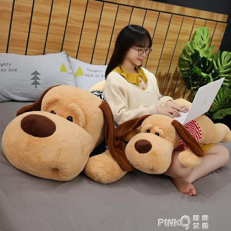 大型玩偶哈巴狗毛絨玩具可愛超萌睡覺抱枕公仔巨型女孩超大號床上SUPER 全館特惠9折