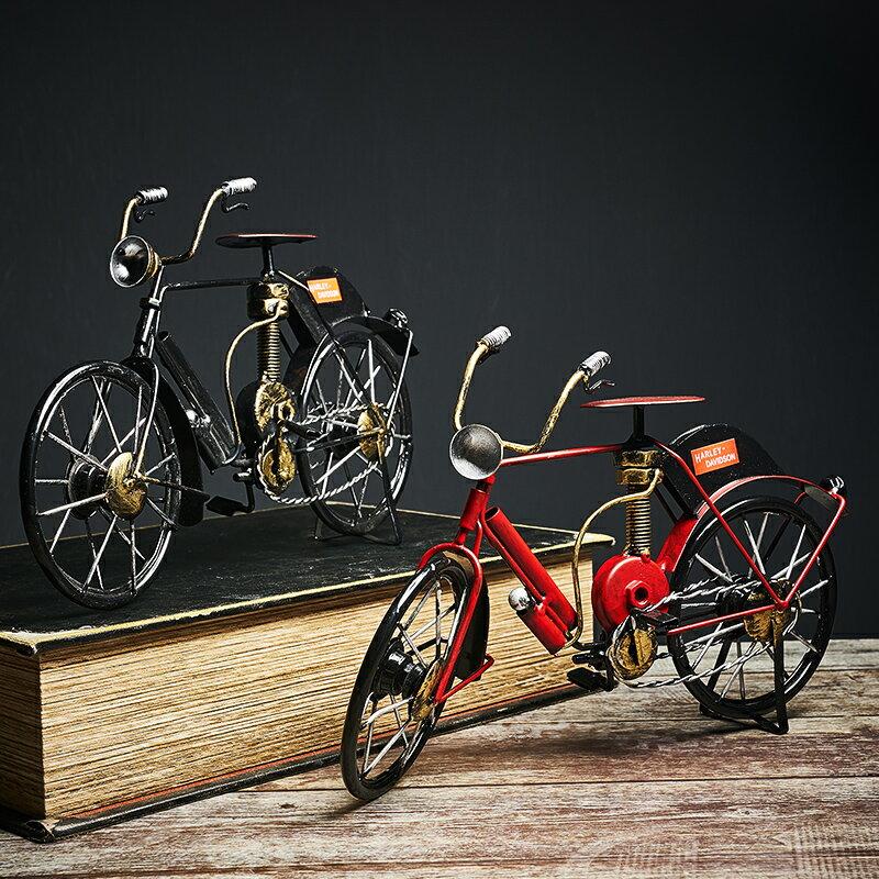 復古美式創意自行車辦公室桌面擺件客廳酒櫃奶茶店玄關裝飾小擺設SGBS3 愛尚優品