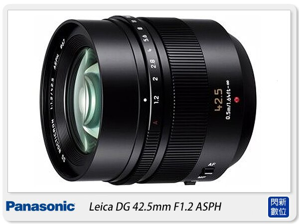 Panasonic Lumix G Leica DG Nocticoron 42.5mm F1.2 (42.5 1.2,台灣松下公司貨)