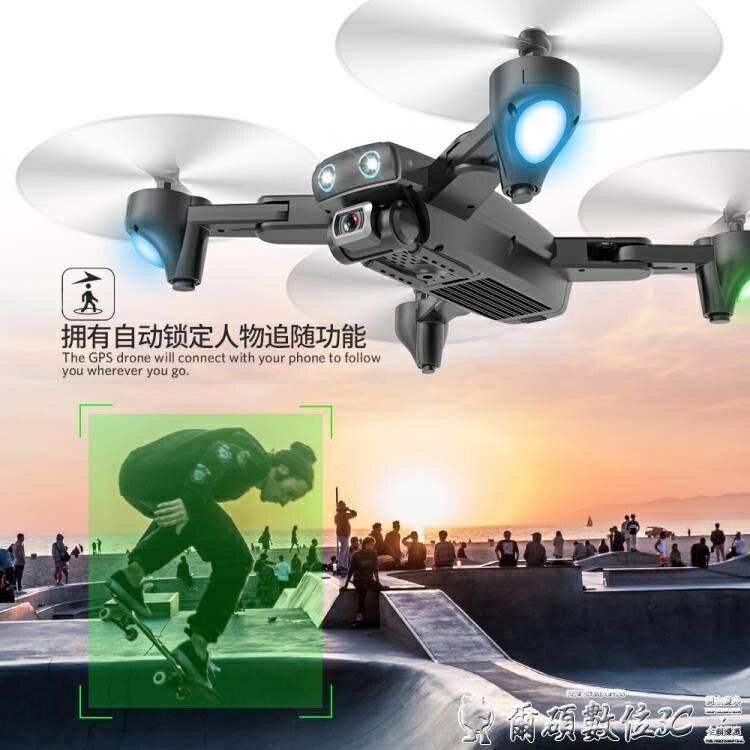【現貨】空拍機 航拍無人機2000米大型高清專業超遠程gps自動返航長續航4k飛行器 【新年禮品】