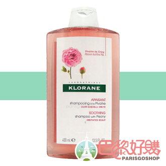 Klorane 蔻蘿蘭 舒敏洗髮精 400ML 芍藥 敏感頭皮 【巴黎好購】頭皮養護