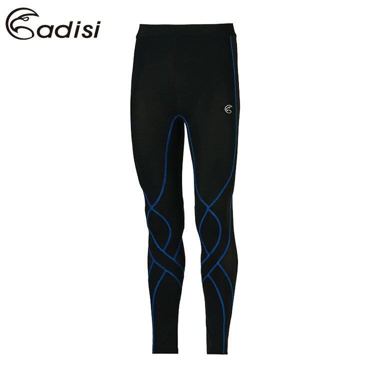 ADISI 男肌肉壓縮長褲AP1911004 (M-XL)  /  城市綠洲 (壓縮褲、肌肉褲、支撐、加壓) 4