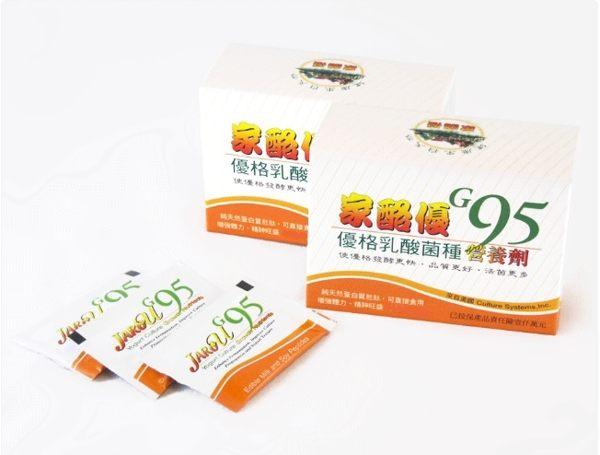 家酪優G95優格菌種營養劑2.5gx16包盒(須冷凍保存)