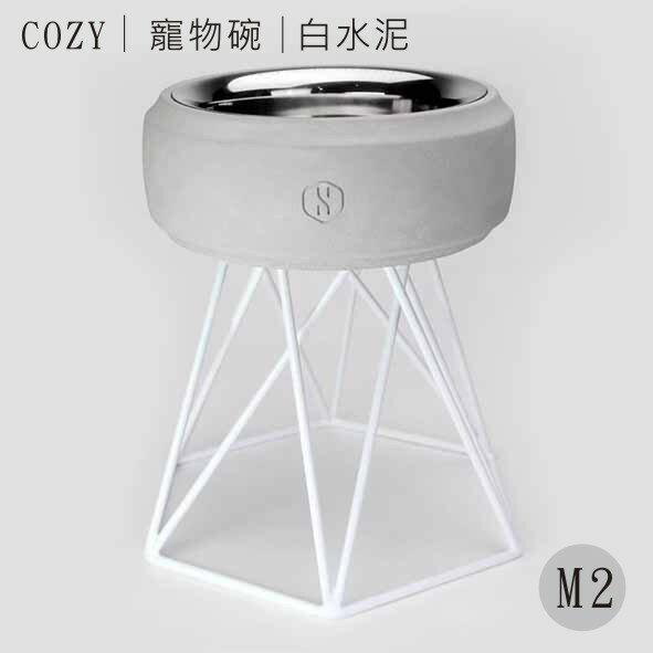 SPUTNIK 寵物碗架 Cozy Cement Bowl - 白水泥+白架(M2) Pet's Talk 1