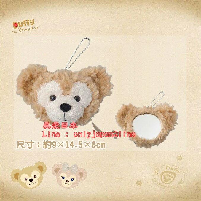 【真愛日本】16070800027樂園限定毛絨頭型鏡吊飾-達菲 Duffy 達菲熊&ShellieMay 日本帶回 預購
