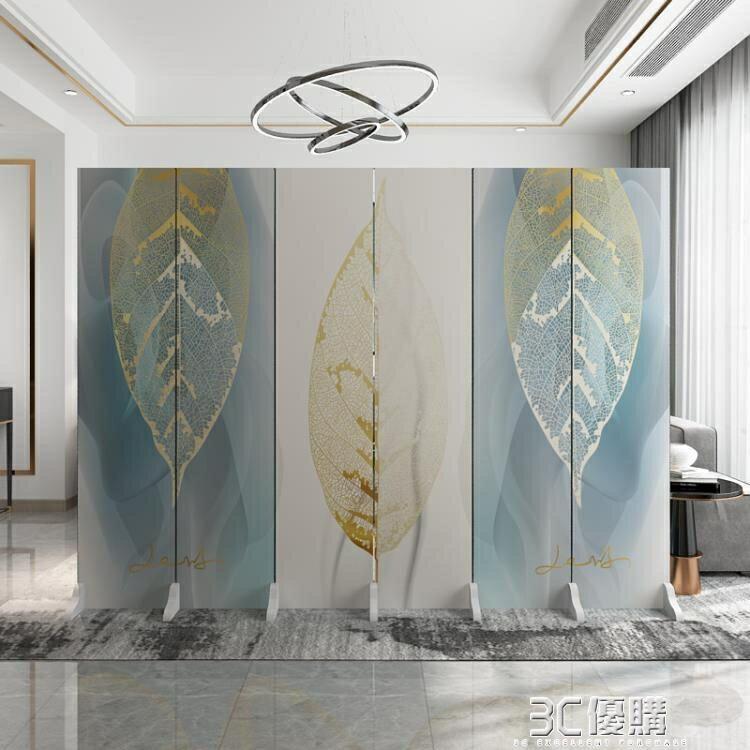 新北歐輕奢屏風隔斷公司裝飾背景牆客廳臥室遮擋家用摺疊行動折屏【免運】