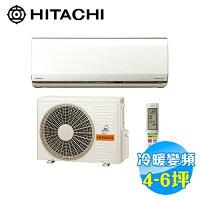 夏日涼一夏推薦日立 HITACHI 日本原裝 冷暖變頻 一對一 分離式 冷氣 RAS-28SCT / RAC-28SCT