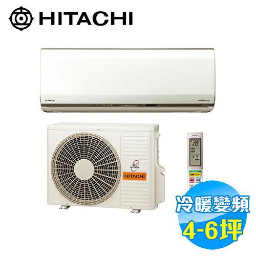 日立HITACHI日本原裝冷暖變頻一對一分離式冷氣RAS-28SCTRAC-28SCT【送標準安裝】