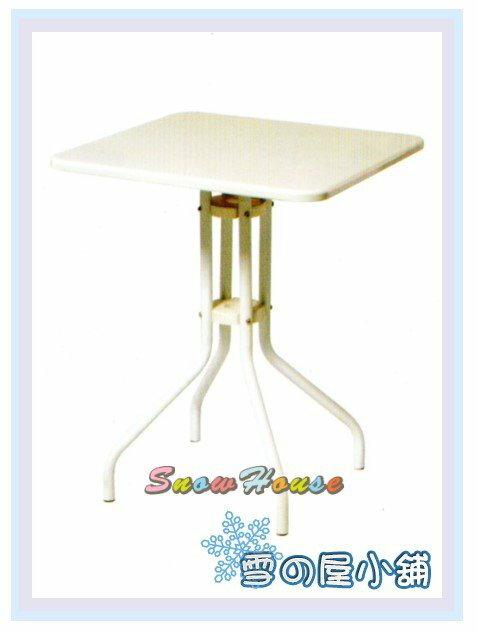 ╭☆雪之屋居家生活館☆╯AA994-02 方型彩鋼休閒桌(無傘洞/白色/烤漆)/方桌/茶几桌/置物桌/60公分寬