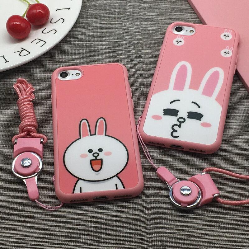 IPHONE8 IPHONE7 韓國 LINE 兔兔 軟邊手機殼 全機保護 不傷手機 帶掛繩孔