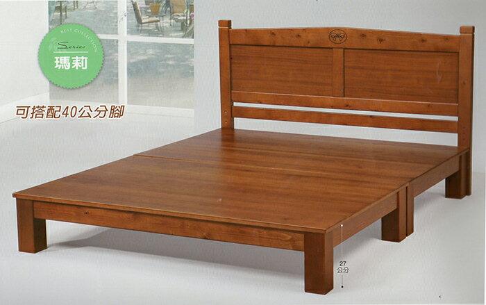 【尚品傢俱】SN-14-7 瑪莉實木3.5尺床頭片