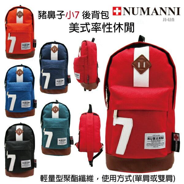 25-8820【NUMANNI 奴曼尼】美式休閒小7電腦後背包 (六色)