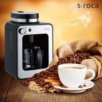 涼夏咖啡機到【日本SIROCA自動研磨咖啡機】磨豆機 美式咖啡機 蒸餾咖啡機 義式咖啡機 即溶咖啡 咖啡壺 研磨機 奶泡機【AB321】就在購物寓推薦涼夏咖啡機