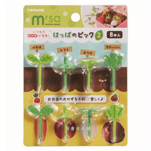 百倉日本舖:【百倉日本舖】日本進口m'sa蔬菜葉造型食物叉點心造型叉(8入)