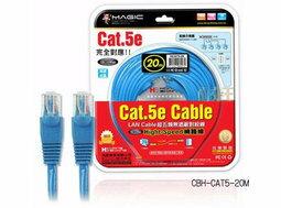 <br/><br/>  【尋寶趣】Cat.5e Hight-Speed 網路線 RJ-45 20米 純銅材質 CBH-CAT5-20M<br/><br/><a href=