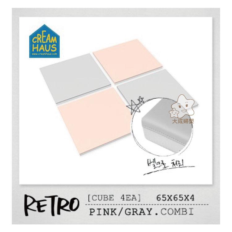 【大成婦嬰】RETRO 奶酪拼拼貼貼地墊系列 - 冰塊貼地墊65x65cm (9種顏色可選) 2