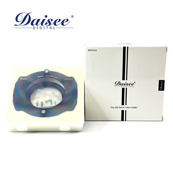 ◎相機專家◎DaiseeXSFH-PRO2鋁合金方形濾鏡支架附轉接環100x150mm公司貨