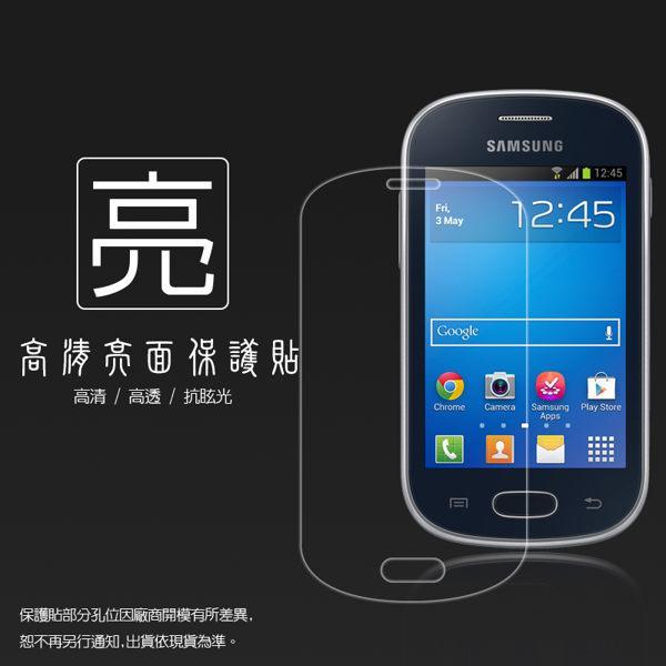亮面螢幕保護貼 Samsung Galaxy Fame Lite S6790 好享機 保護貼