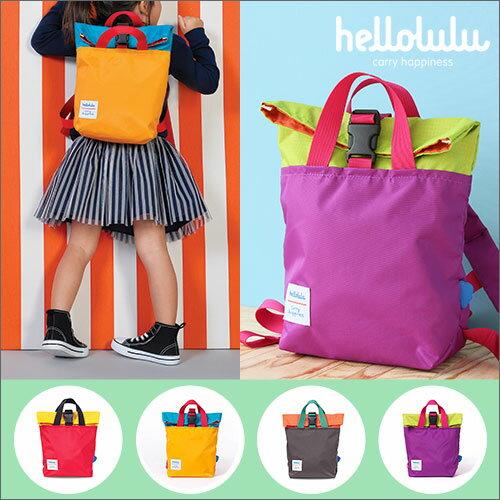 日本直送 免運/代購-Hellolulu 兒童捲袖式2WAY後背包/Hellolulu-2way。共4色