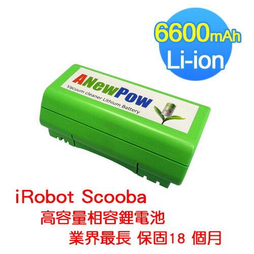 【迪特軍3C】iRobot Scooba 330(5800), 350(6000), 380(6050), 385(3854), 390, 5800, 5900 系列 長效鋰電池