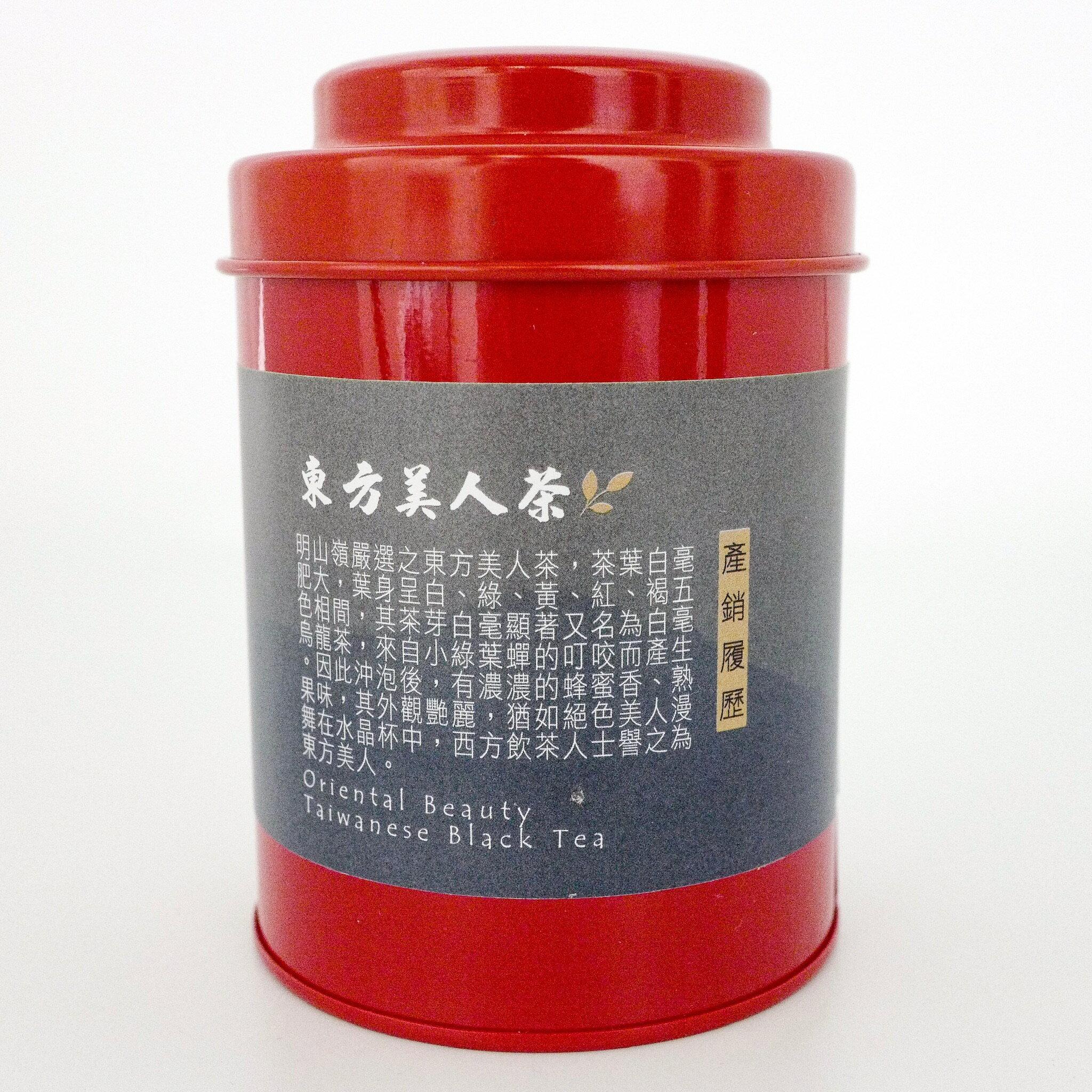 【明山嶺】嚴選 三峽 東方美人 20g  茶葉 台灣茶 泡茶